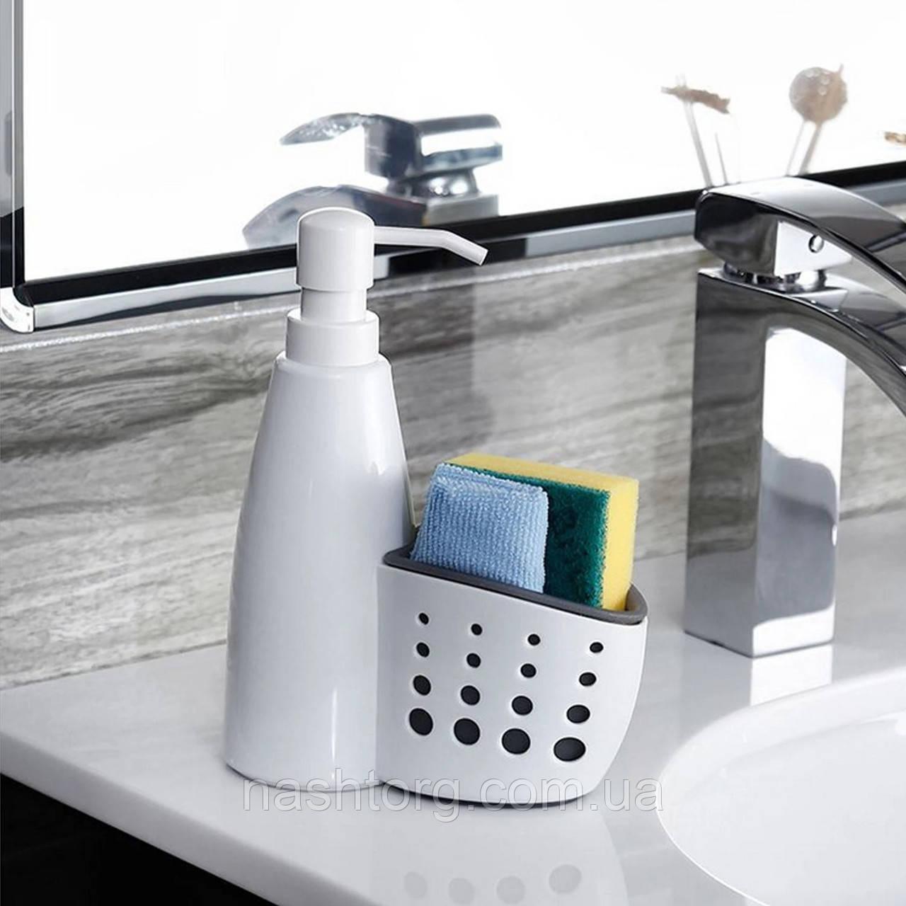 Диспенсер з підставкою для губки білий 16*20*7 см, дозатор для рідкого мила з тримачем для губки