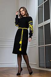 Платье Любава черный, желтый, светло-серый