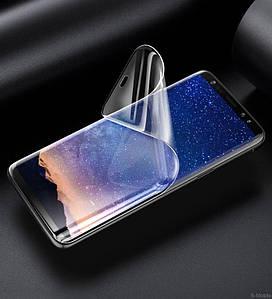 Гидрогелевая защитная пленка на телефон Samsung S21 Plus