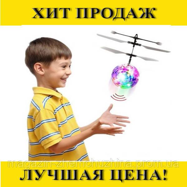 Sale! Игрушка летающая Sensor ball- Новинка