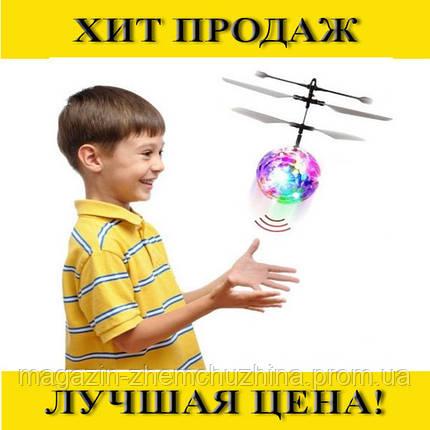 Sale! Игрушка летающая Sensor ball- Новинка, фото 2