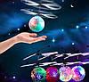 Sale! Игрушка летающая Sensor ball- Новинка, фото 4