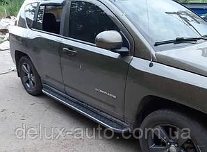 Пороги площадки в черном мате Боковые пороги Подножки крашенные на Jeep Compass 2011+