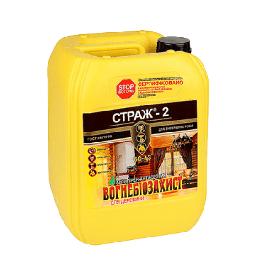 Страж-2 антисептик-антипірен для деревини (2 в 1) 10 л