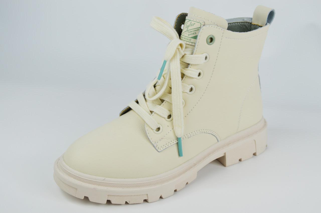 Ботинки демисезонные высокие Lonza 20122 36 Бежевые с зеленым кожа