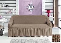 Чехлы Турецкие на диван Дивандеки на диван Накидки на мебель Цвет Тепло бежевый Размер универсальный