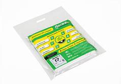 Агроволокно 17 g/m2 в пакетах 1.6х10м