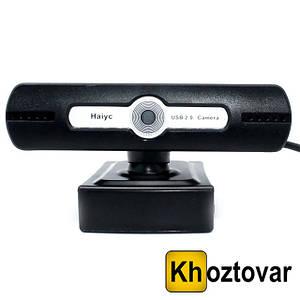 Веб-камера с микрофоном DC 104