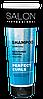 Шампунь для волосся Ідеальні локони 250мл Salon Professional