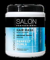 Маска для волосся Ідеальні локони 1000мл Salon Professional