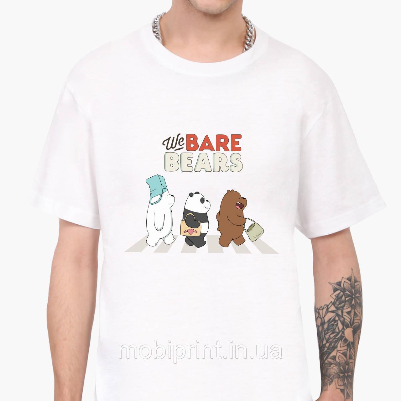 Футболка чоловіча Вся правда про ведмедів (We Bare Bears) Білий (9223-2666)