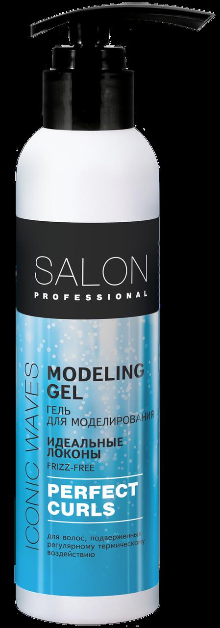Гель для моделювання локонів Ідеальні локони 200 мл Salon Professional