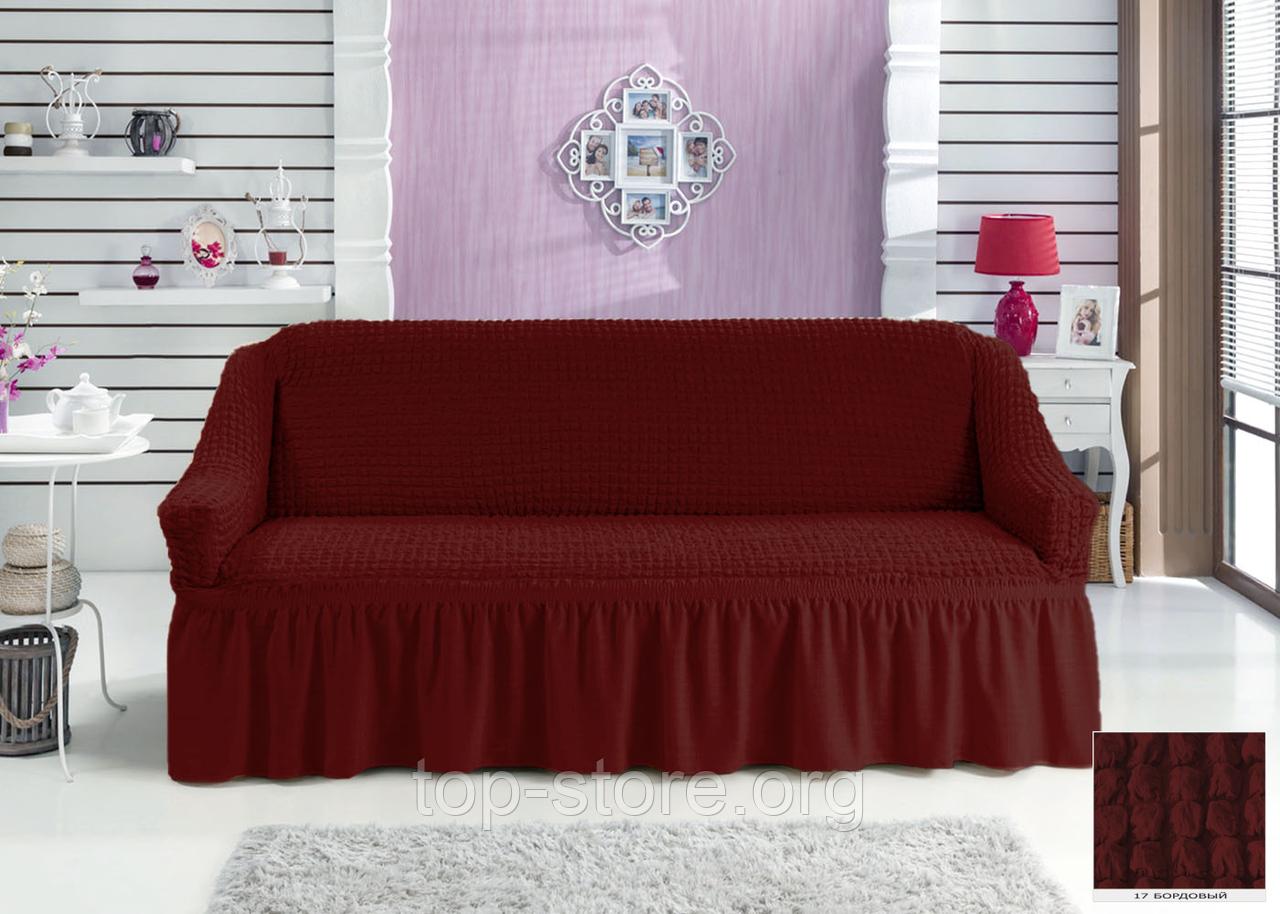 Чохли Турецькі на диван Дивандеки на диван Колір Бордовий Розмір універсальний