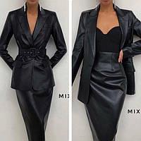 Женский деловой костюм из эко кожи удлиненный пиджак и юбка миди
