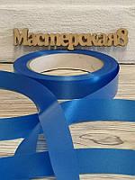 Лента полипропиленовая 2см, цвет синий, фото 1
