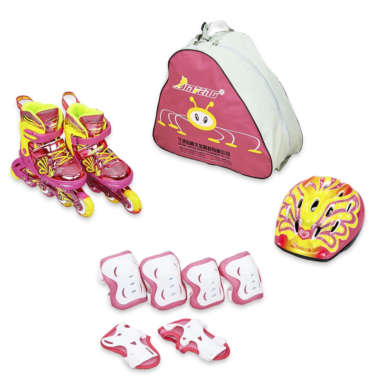 Розсувні роликові ковзани дитячі в наборі захист, шолом, сумка JINGFENG 189 (S (31-34), Рожевий)