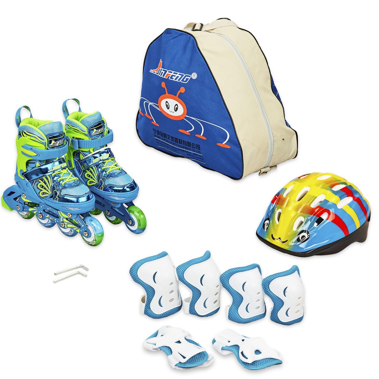 Роликовые коньки раздвижные детские в наборе защита, шлем, сумка JINGFENG 189 (S (31-34), Синий)