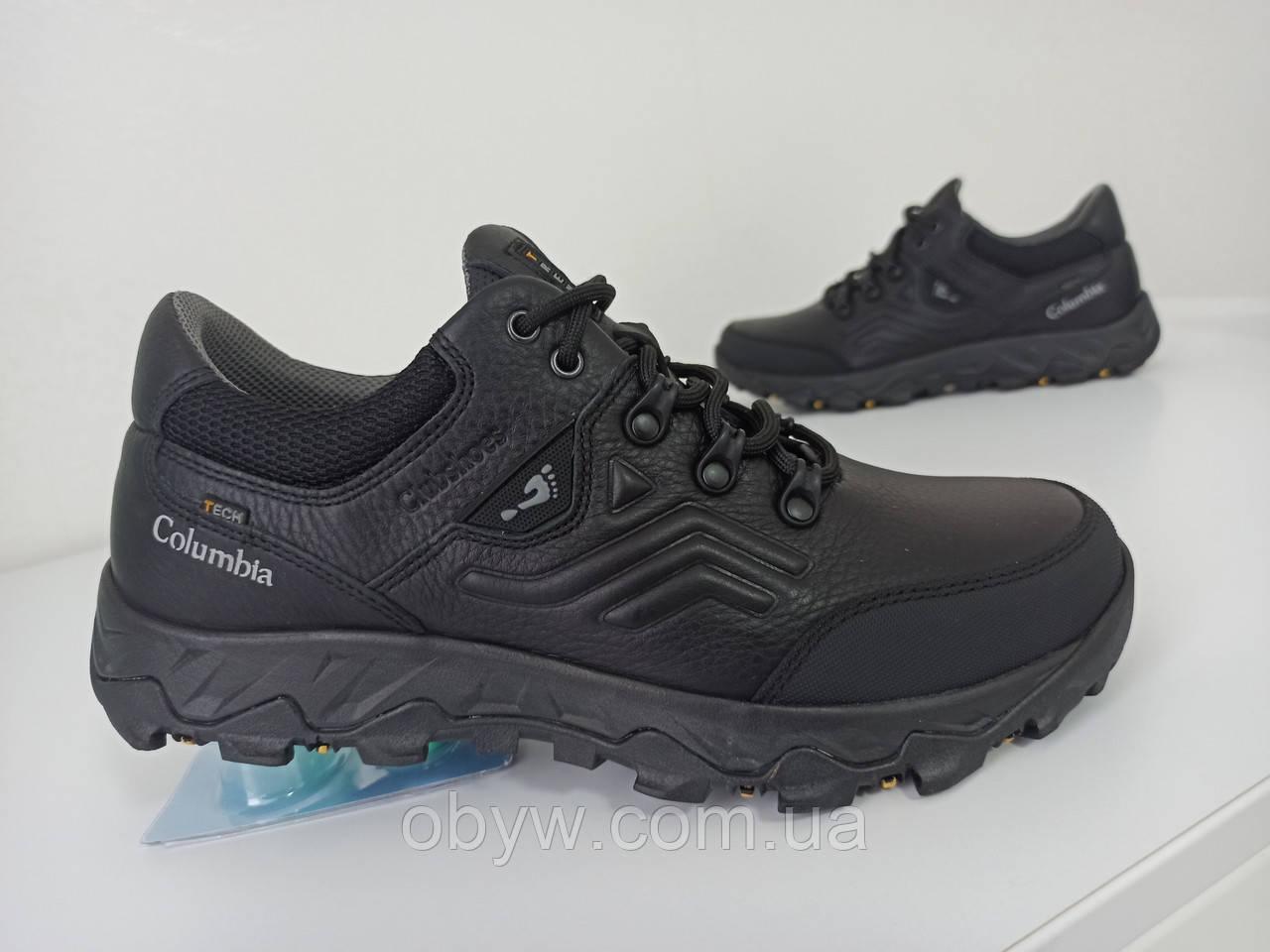 Демисезонная мужская кожаная обувь Columbia ZX- 90 choes