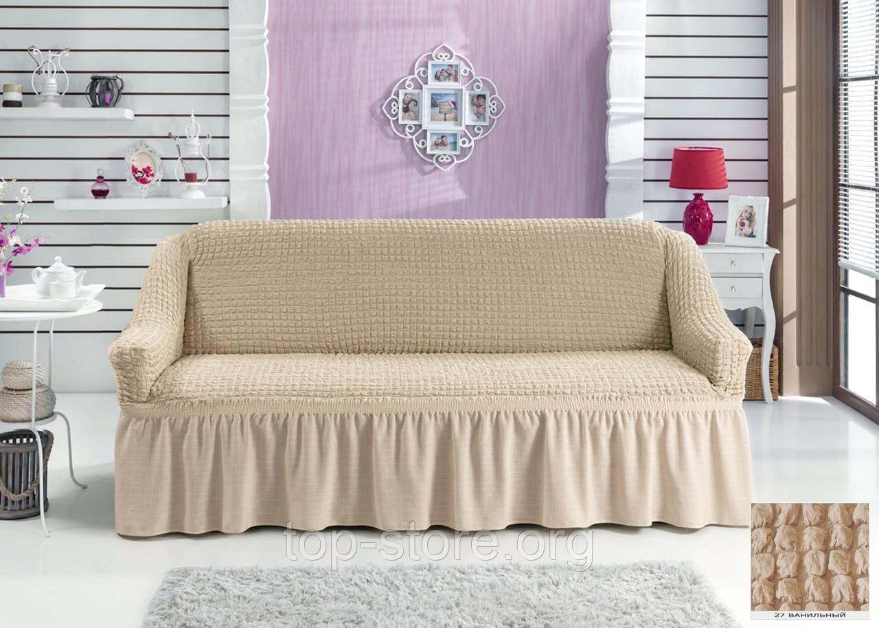 Чехлы Турецкие на диван Дивандеки на диван  Цвет Ванильный Размер универсальный