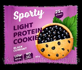 Протеиновое печенье Sporty Light Чёрная Смородина  (40 грамм)