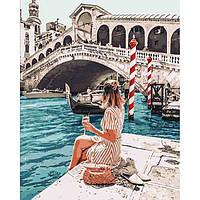 """Картина по номерам. Люди """"Влюбленная в Венецию"""" 40*50см KHO4526"""