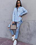 Женская стильная  рубашка из натурального котона белая голубая 42-44, 46-48, фото 6