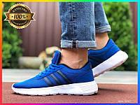 Мужские кроссовки (синие) Демисезонные Летние кроссовки Адидас