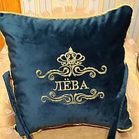 Именная подушка Лева