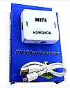 Конвертер VGA  to HDMI, фото 2