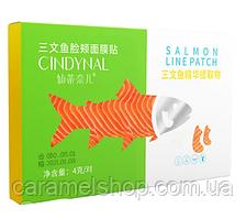 Тканинні патчі для особи Cindynal від носогубних складок і зморшок з екстрактом лосося 4 g (1 пара) САЛАТОВИЙ