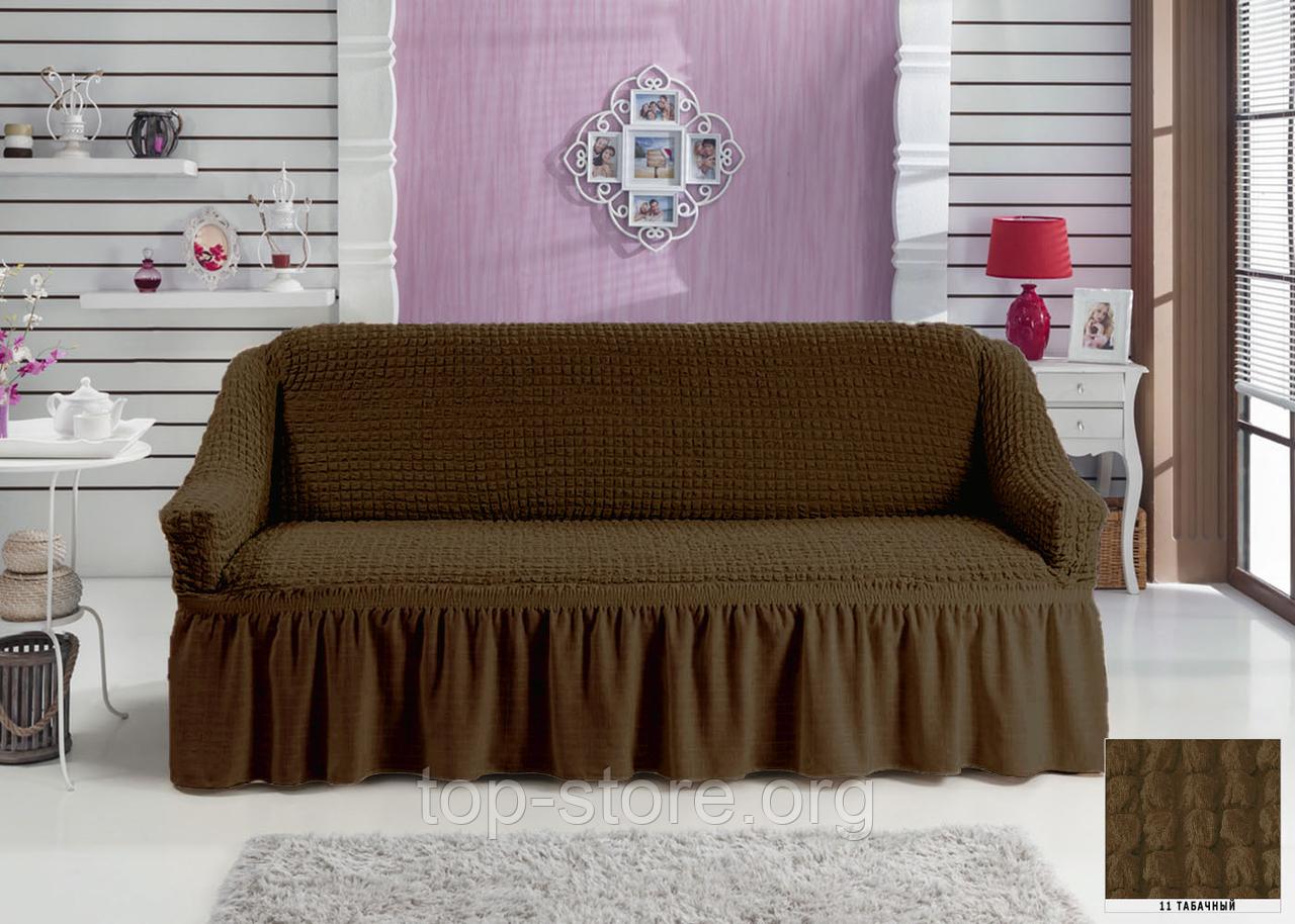 Чехлы Турецкие на диван Дивандеки на диван  Цвет Табачный Размер универсальный