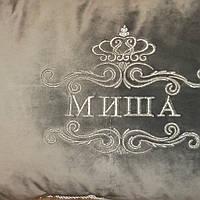 Именная подушка с вышивкой Миша