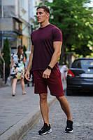 Річний комплект - бордова футболка і шорти бордові
