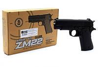 Дитячий металевий пістолет Браунінг ZM22