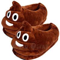 Плюшевые тапочки Какашки мужские / тапочки кигуруми Эмоджи Какашка / тапки Какашки универсальный размер 36-42