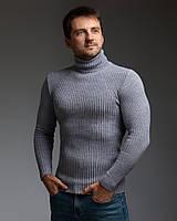 Теплый мужской гольф серый, фото 1