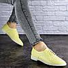 Жіночі туфлі Fashion Lippy 1772 36 розмір 23 см Жовтий, фото 5