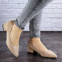 Женские туфли Fashion Tippy 2028 36 размер 23,5 см Бежевый, фото 3