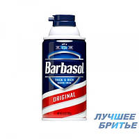 Пена для бритья Barbasol Sensitive  283 мл