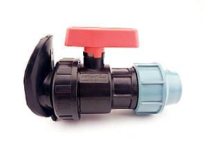 Кран кульовий LFT затискний Santehplast 25 (25)