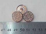 Пуговицы Dior.  круглой формы , металические диаметром 18 мм, фото 2