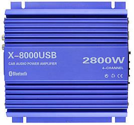 Автомобільний 4-канальний підсилювач звуку X-8000USB Bluetooth 2800W Blue (4835)