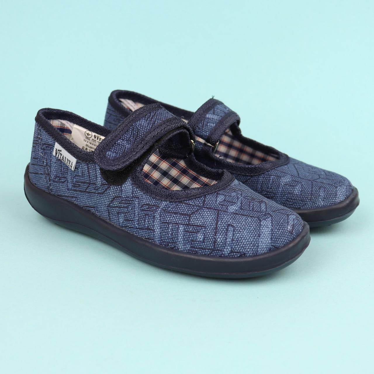 Текстильна дитяче взуття оптом Тапочки в садок на хлопчика Vitaliya Віталія Україна, розміри 28-29