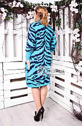 Платье вязанное Тигрица сине голубой