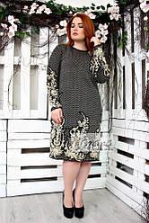 Платье вязаное Мадрид