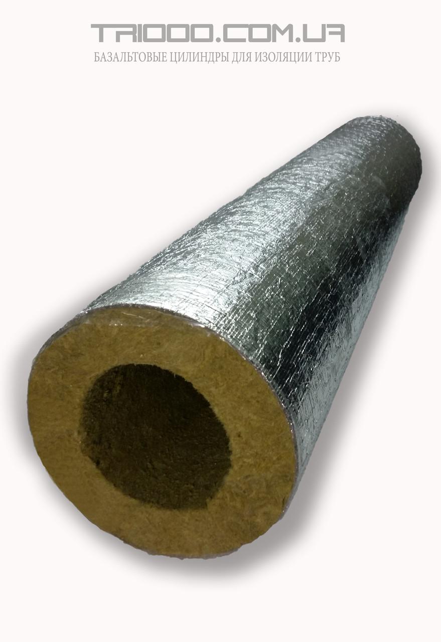 Шкаралупа базальтова Ø 133/40 для ізоляції труб кашована фольгою