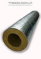 Скорлупа базальтовая Ø 133/40 для изоляции труб кашированная фольгой