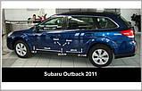 Молдинги на двері для Subaru Outback 2009-2014, фото 3