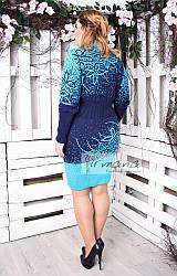 Платье вязанное Майя батал синий+голубой