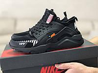 Мужские кроссовки Baas (черные) модные спортивные демисезонные кроссы 10206